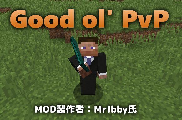 Good ol PvP-1