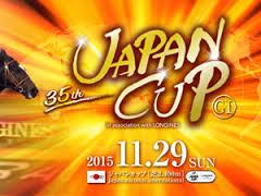 japancup2015.jpg