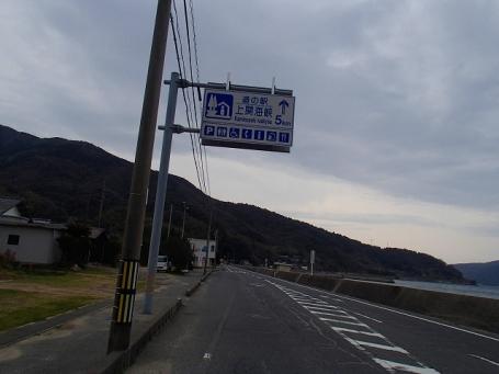 P3060609.jpg