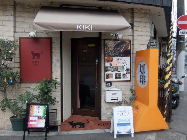 cafe KIKI