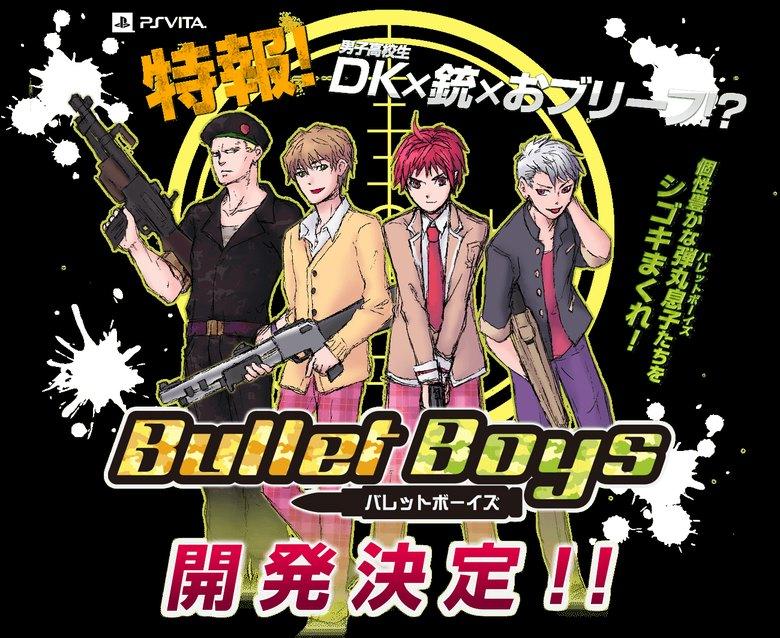 bulletboys.jpg