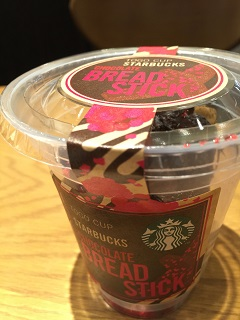 スターバックスコーヒージャパン To Go カップ チョコレートブレッドスティック1