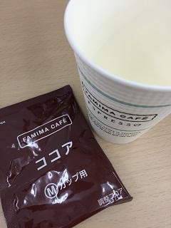 ファミマカフェ ココア1