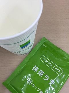 ファミマカフェ 抹茶ラテ1
