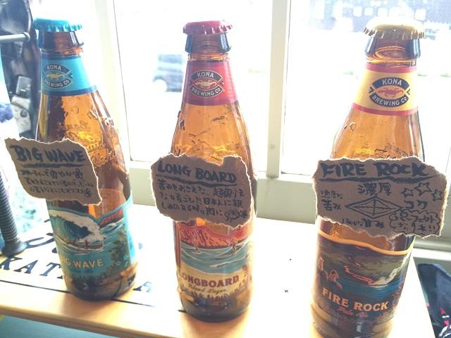 ビッグ ブロック ビール