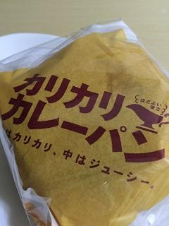 デイリーヤマザキ 酒田富士見町店 カリカリカレーパン