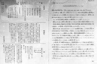 DSCF6192s.jpg