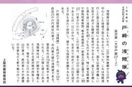 DSCF6238s.jpg