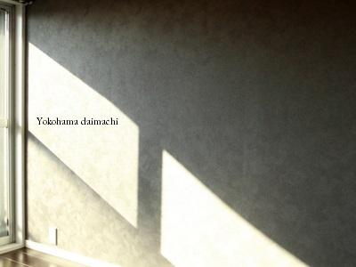 y-daimachi005.jpg