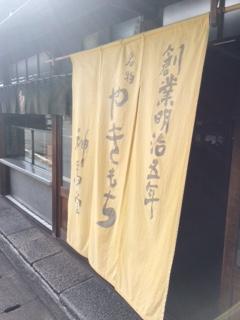 2015 10 27 上賀茂神社-4