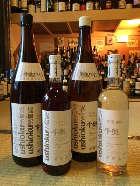 2015 11 03 牛奥ワイン-1