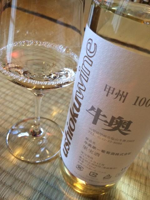 2015 11 03 牛奥ワイン-2