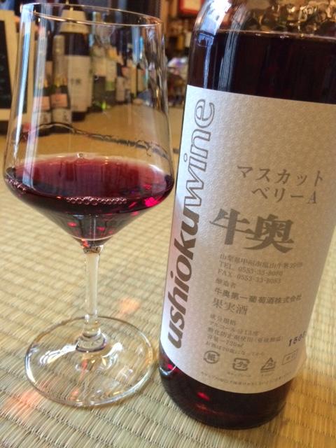 2015 11 03 牛奥ワイン-3