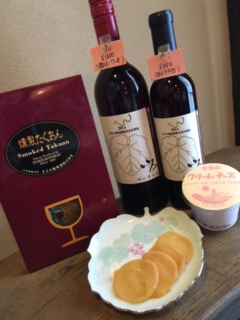 2016 03 13 まるき葡萄酒-1