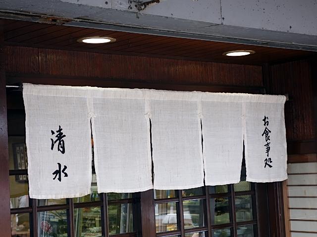 150926shimizu01.jpg