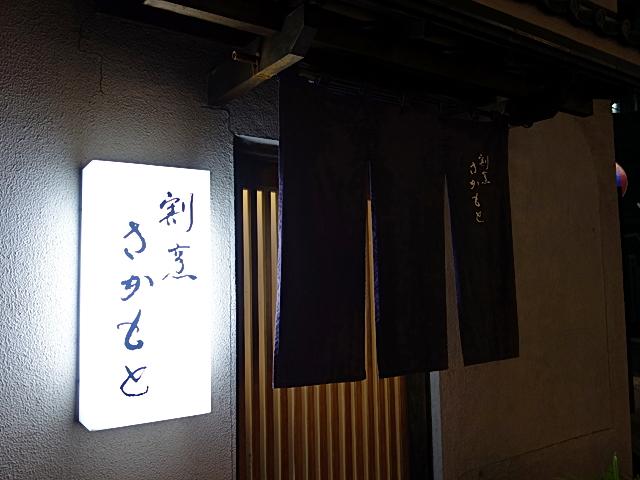 151113sakamoto01.jpg