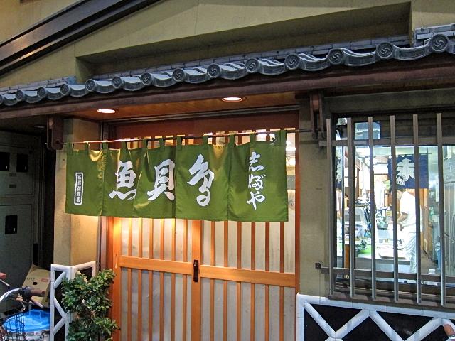 151113shibuya01.jpg