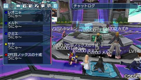 PSP286_うにゃ~1