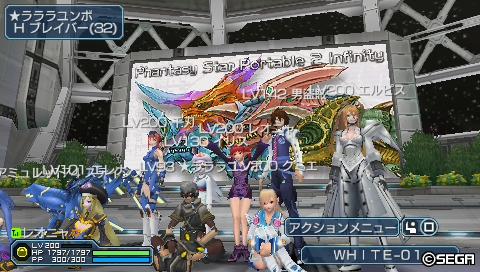 PSP290_撮影会1