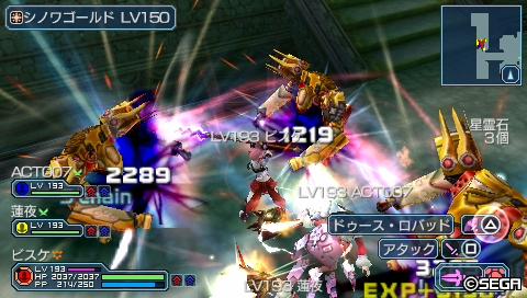 PSP295_チョウ・ヒー2
