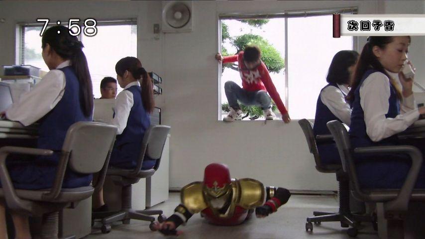 ニンニンジャー#33オフィスの床走り
