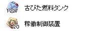 2_201603270221022e3.png