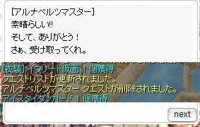 6_20160329231148c7c.png