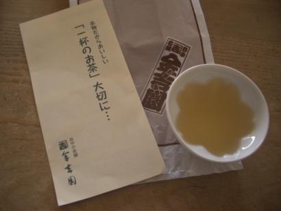 谷中商店街(お茶金吉園)