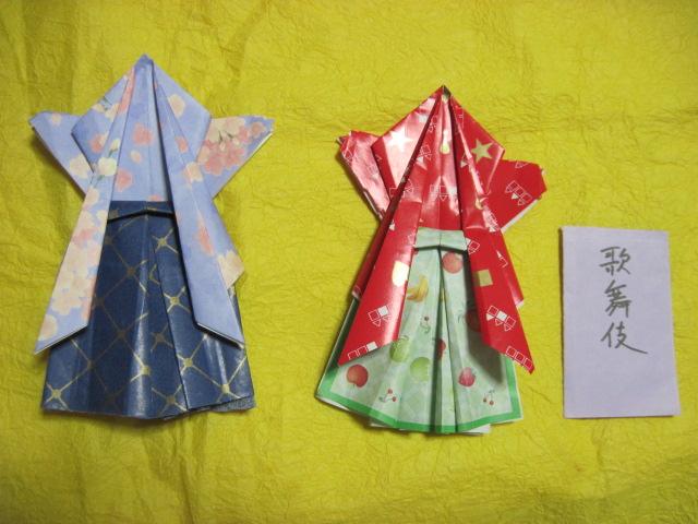 kabukiori01