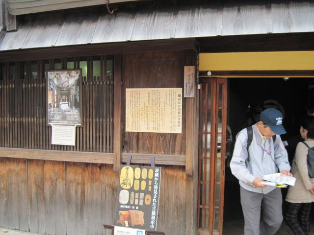hasegawa03