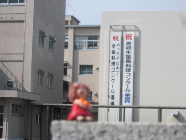 oukako04