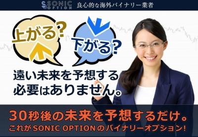 最新式モニター 中山小五郎1