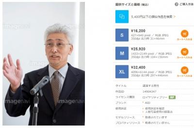 DIRECT 遠山健二 株式会社ノアール2