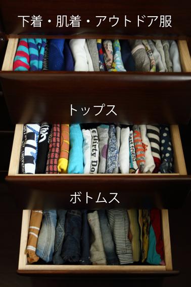 akifu1.jpg