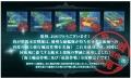 2015秋E-12345甲クリア