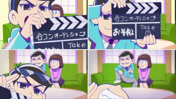 おそ松さん 22話「希望の星、トド松」