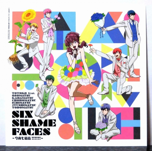 SIX SHAME FACES ~今夜も最高!!!!!!~ [描き下ろしアナザージャケット]