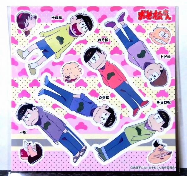 SIX SHAME FACES ~今夜も最高!!!!!!~ [Amazon.co.jp 限定デコステッカー]