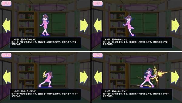 ☆3 トト子:松パーカーワンピ