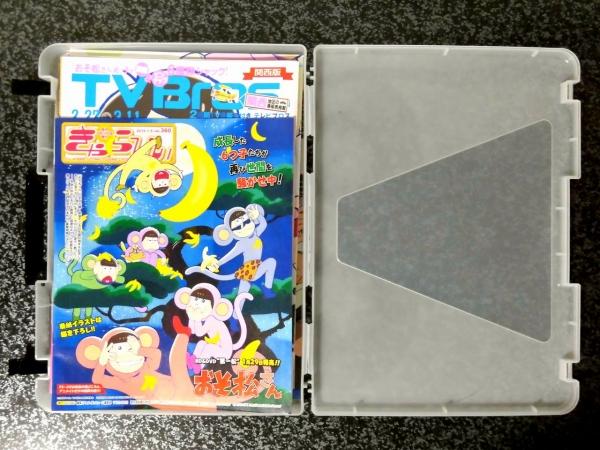 No.397 タフA4ファイルケース グレー