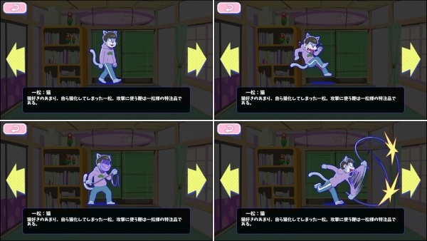 ☆3 一松:猫