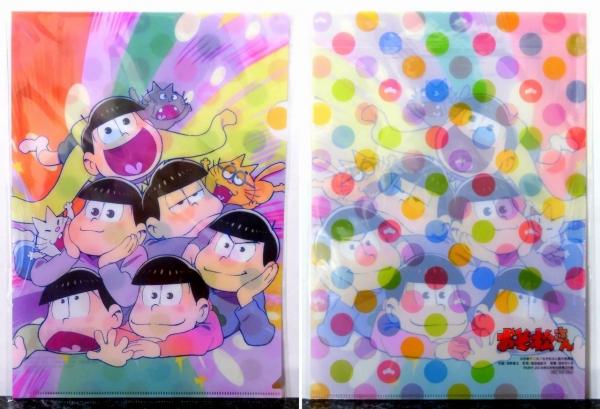月刊PASH! 5月号 「おそ松さんクリアファイル」