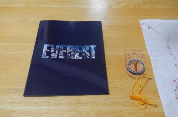 エベレスト 001