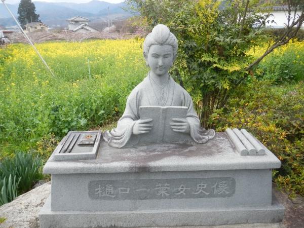 慈雲寺 036