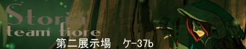br_banner.jpg
