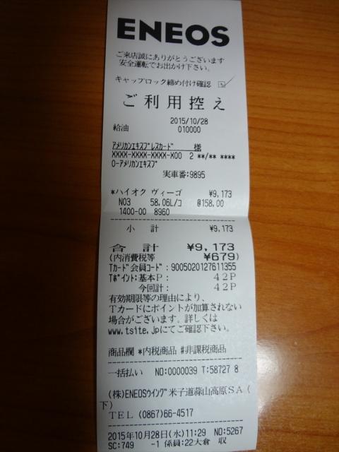 DSC09842_R.jpg