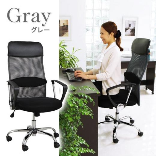 gray-iso