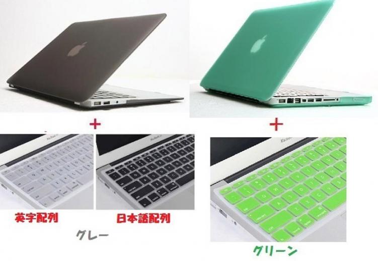 mac-gray