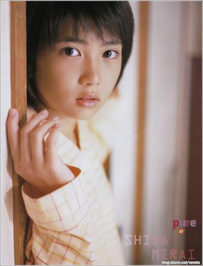 志田未来が12歳になる代わりに結婚できるボタン