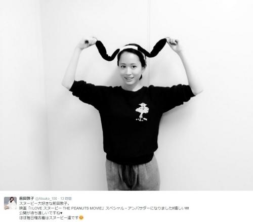 前田敦子、映画『I LOVE スヌーピー』スペシャル・アンバサダー就任に大喜び